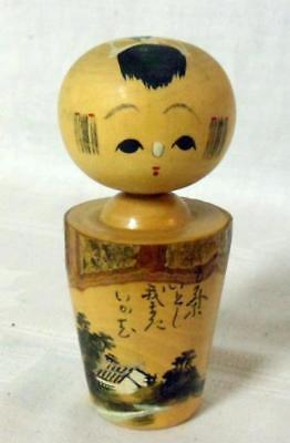 Vintage Hand Carved Painted Kokeshi Doll Bobblehead
