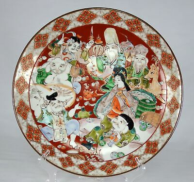 Antique Large Japanese Meiji Kutani Porcelain Charger Plate Seven Lucky Gods