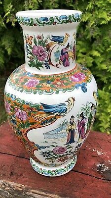 Beautiful Antique Vintage Chinese Oriental Decorative Vase *