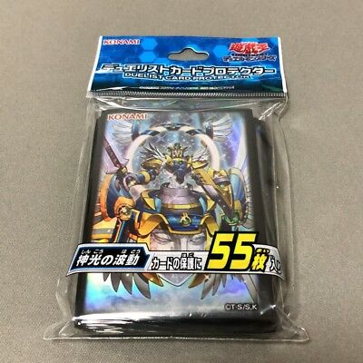 Yugioh Official Card Sleeve Protector: Sacred Arch-Airknight Parshath/ 55pcs JP