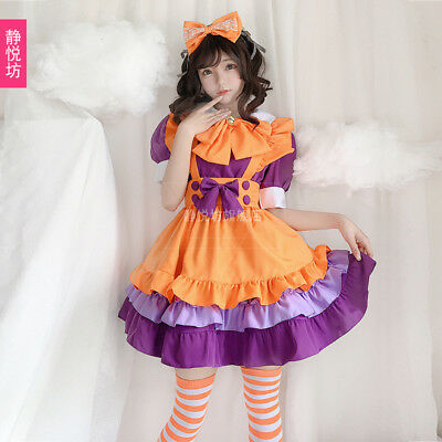 Halloween Cosplay Lolita Sweet Princess Dress Maid Outfit Party Role Play