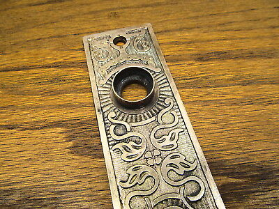 Brass ? Bronze ? Door Plate...ornate Detail...nice