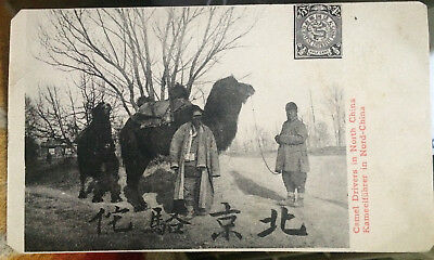 Camel Drivers in NORTH CHINA 华北  中国 Post Card, Pre 1908, Ethnic, Locals, Street