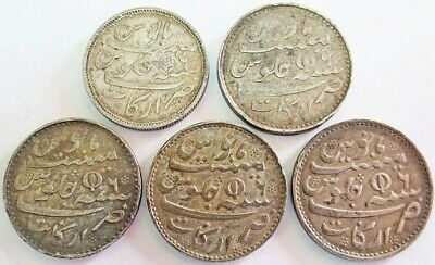 Ah 1172// 6 (1817) Silver India Half & One Rupee Madras Presidency Five Coin Lot