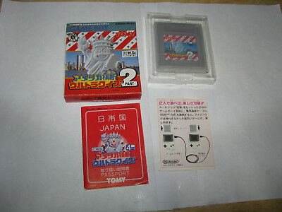 America Oudan Ultra Quiz 2 Game Boy GB Japan import Complete in Box US Seller