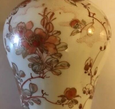 Antique Old Japanese Asian Handmade Hand Painted Porcelain Vase! Rare! Beautiful