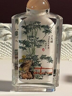 A Chinese Reverse Painted Glass Snuff Bottle 2-1/2 Inches High