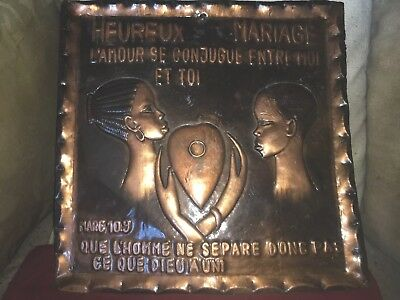 Black African Romantic Vintage Copper Marriage Plaque With Verse Mark 10.9