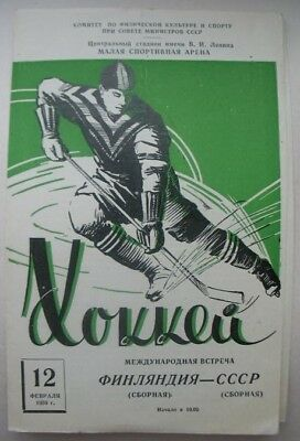 Programme Ice Hochey USSR Russia - Finland 1959 in Moscow