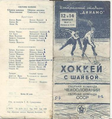 Programme Ice Hochey USSR Russia - CSSR 1954 in Moscow