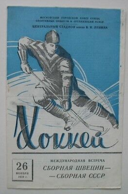 Programme Ice Hochey USSR Russia - Sweden 1959 in Moscow
