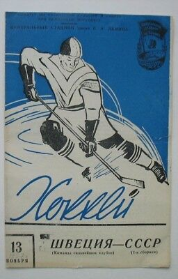 Programme Ice Hochey USSR Russia - Sweden 1957? in Moscow