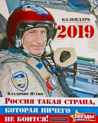 Putin Calendar Military 2019 Russia Is A Country That Does Not Fear Anything