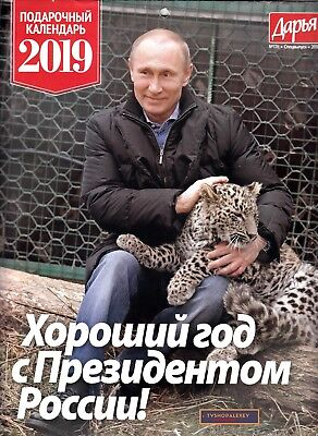 Vladimir Putin Wall Calendar 2019 A Good Year With The President Of Russia 2019