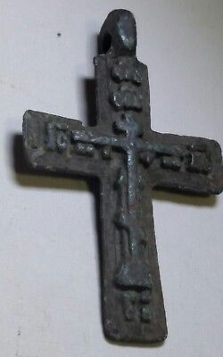 Ancient Christian Byzantine Bronze Cross ,Circa 1200 AD, Very RARE, /T93