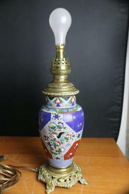 "Fine And Old Japanese Cloisonné vase Lamp 21"" H Large Cloisonne Vase."
