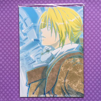 """Used BL Doujinshi: Fullmetal Alchemist """"Don't ever come here again"""" Roy Ed JAPAN"""