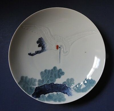 Good Japanese Porcelain Dish - Crane & Pine - Late 19Th / Early 20Th Century