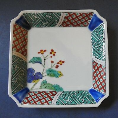 Japanese Kakiemon-Style Porcelain Square Dish - Early / Mid 20Th Century