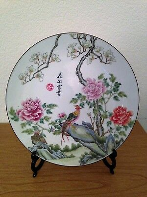 "Vintage Chinese Porcelain Birds and Peony Flowers Decorative 9"" Collector Plate"