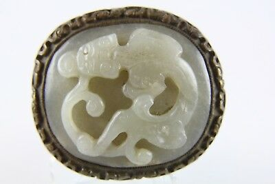 Old Chinese Bronze Belt Buckle With Jade Insert