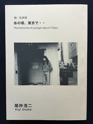 KOJI ONAKA The memories of younger days in Tokyo 2012 Signed Japanese Photobook
