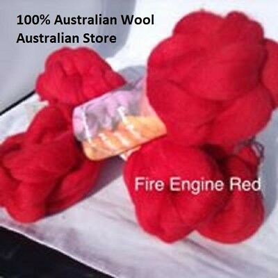 wool roving Fire Engine Red 10g -100g 29 or 22 micron