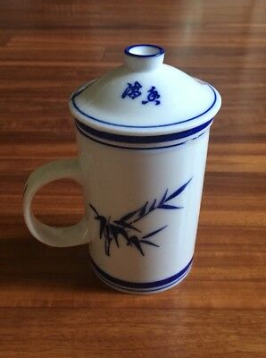 Chinese Porcelsin Tea Cup Mug With Lid And Removable Strainer Infuser
