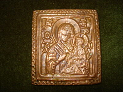 Antique Copper Miniature Russian Icon Wall/Traveling
