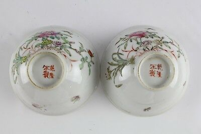 Lot Of 2 Old Chinese Famille Rose Porcelain Bowls