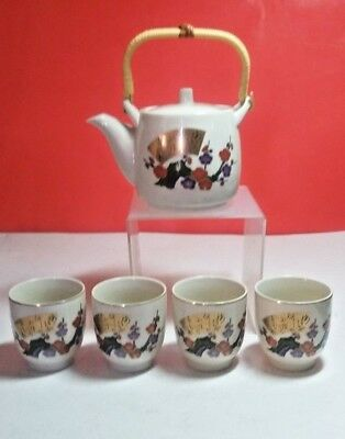 Tea Pot And 4 Cups Set Home Dining Decor Gold Trimmed Made In Japan