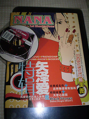 NANA The 1st Illustrations con cd-rom Originale Giapponese Rarissimo!