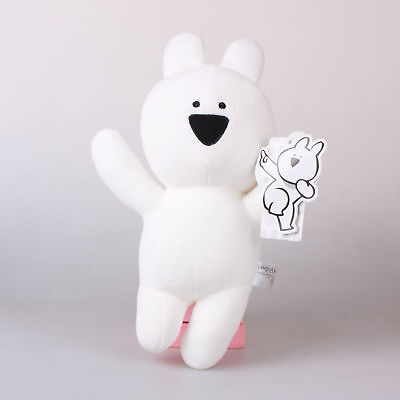 Extremely Rabbit Plush Toy Bunny Animal 36cm Soft Stuffed Baby Doll for Gift