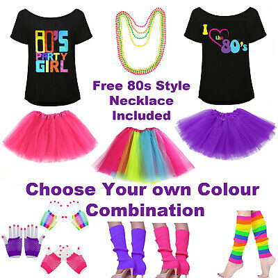80s Fancy Dress Outfit | Womens Ladies 1980s Costumes | 1980s Top Tutu|Hen Party