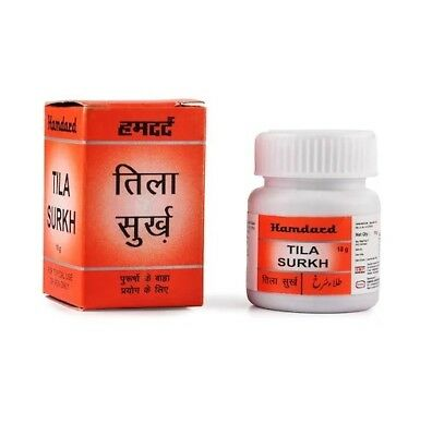 Hamdard Tila Surkh Useful in lack of erection and incomplete growth of male 10gm