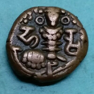 Ancient India-Copper-Kashmir Queen-Didha Rani-Very Old & Rare-Wt:-6.360 Gram.
