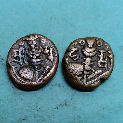 Ancient India-Copper-Kashmir Queen-Didha Rani-Very Old & Rare-2 Coins