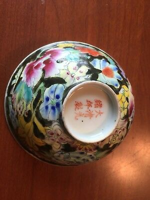 Chinese Antique Famille rose porcelain small Bowl Marked