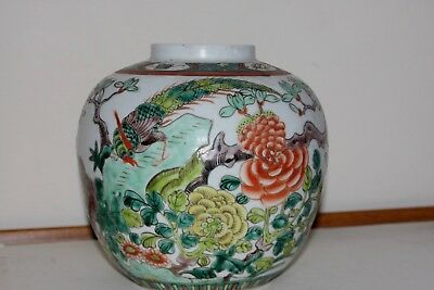 Chinese Early 20Th Century Republican Famille Rose Large Ginger Jar
