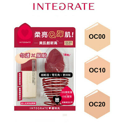 [SHISEIDO INTEGRATE] Real Fit Liquid Foundation SPF30 PA++ 30ml w/ FREE Brush