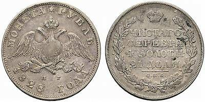 RUSSIA 1 Rouble Ruble 1828 SPB NG Silver XF Condition, Nicholas I (1825-1855)