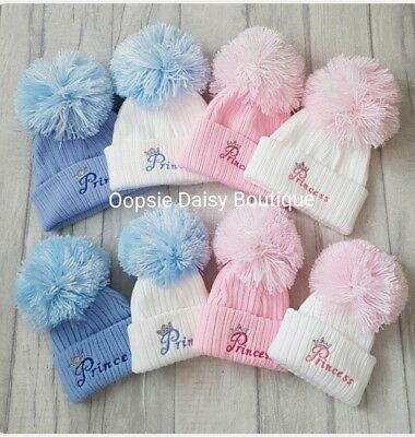 Prince & Princess Large Pom Pom Hats ☆ 0-3mth 6-12mth ☆