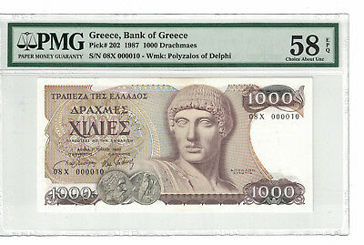 GREECE Low Serial# 000010 1000 Drachmaes 1987 PICK#202 PMG - 58 EPQ.(#1361)
