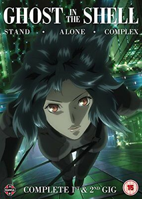 Ghost in the Shell Stand Alone Complex Complete Series Collection - DVD