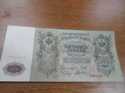 Russian Empire Banknote 1912 Year 500 Rubles, Used Fair Condition