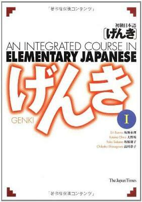 Genki 1 An Integrated Course in Elementary Japanese  - by Banno