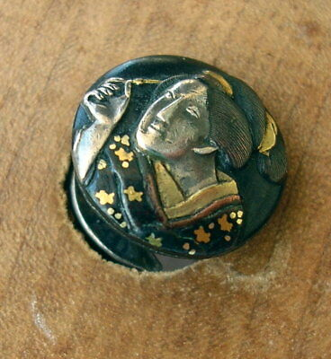 Japanese Shakudo Button Rare Artist-Signed, Silver Gold Copper  19th cent. #3