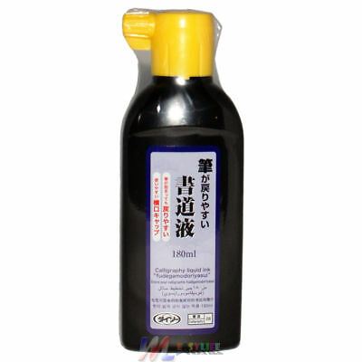 Japanese Chinese Calligraphy Liquid for ShoDo 180ml