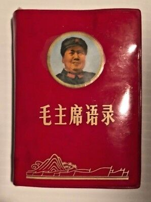 Chairman Mao's Little Red Book 1969 People's Liberation Army Publisher RARE