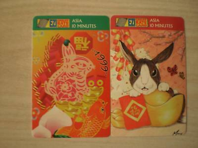 Ezicall Phonecard  Asia 10 Minutes  1 Mint Other Used Year Of Rabbit Scarce